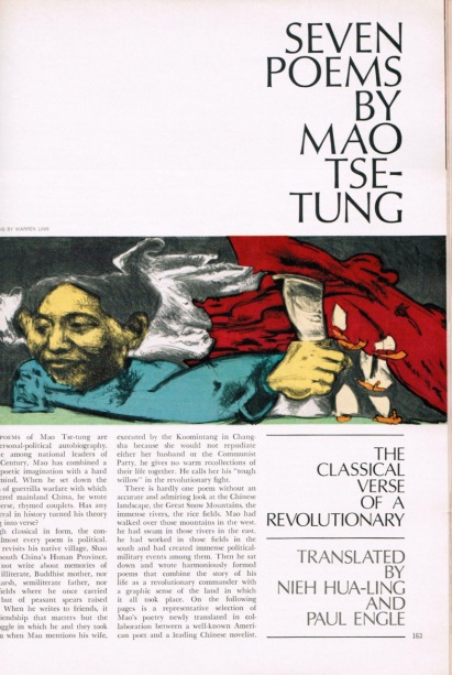Article: Seven Poems by Mao Tse-Tung
